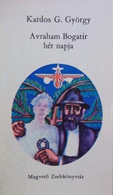 Avraham Bogatir hét napja (1973)