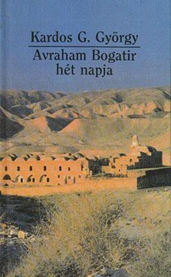 Avraham Bogatir hét napja (1993)