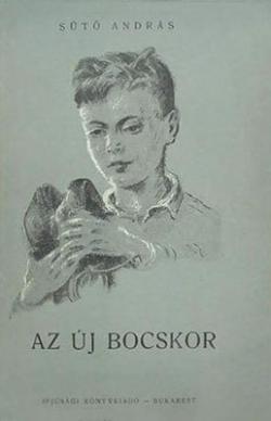 Az új bocskor (1954)