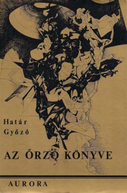 Az Őrző Könyve (1974)