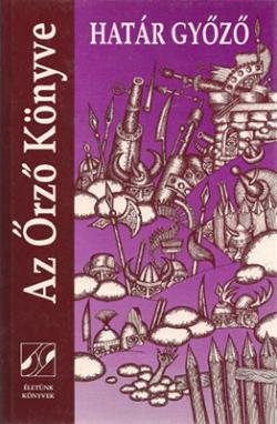 Az Őrző Könyve (1992)
