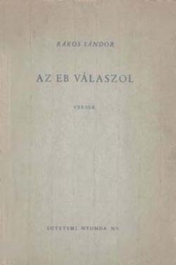 Az eb válaszol (1949)