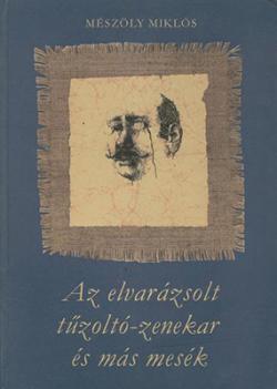 Az elvarázsolt tűzoltó-zenekar és más mesék (1980)
