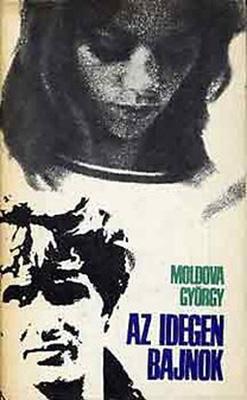 Az idegen bajnok (1970)
