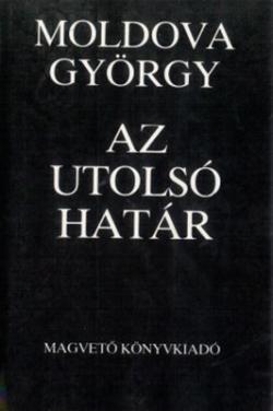 Az utolsó határ (1990)