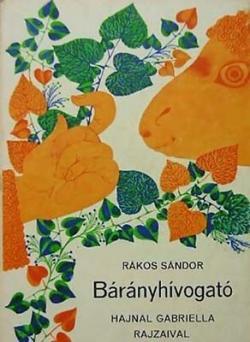 Bárányhívogató, (1977)
