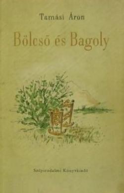 Bölcső és Bagoly (1953)