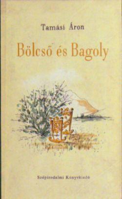Bölcső és bagoly (1954)