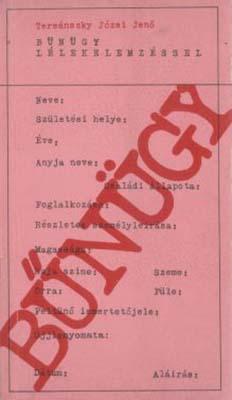 Bűnügy lélekelemzéssel (1976)