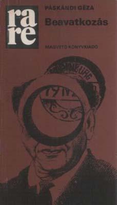 Beavatkozás (1974)