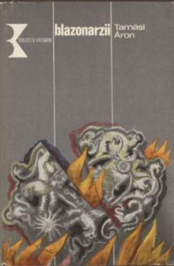 Blazonarzii (1980)