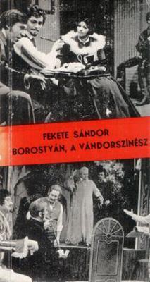 Borostyán, a vándorszínész (1973)