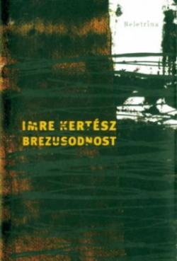 Brezusodnost (2003)