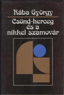Csönd-herceg és a nikkel-szamovár (1986)