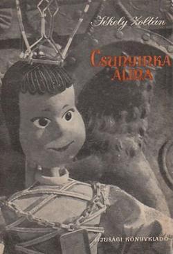 Csunyinka álma (1955)