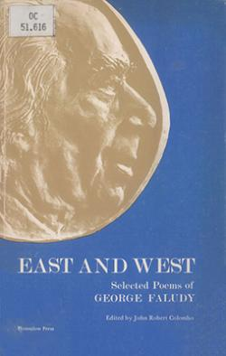 East and West (1978)