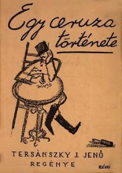 Egy ceruza története (1948)