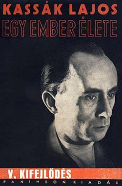 Egy ember élete V. - Kifejlődés (1932)