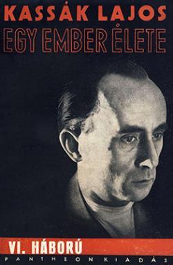Egy ember élete VI. - Háború (1932)