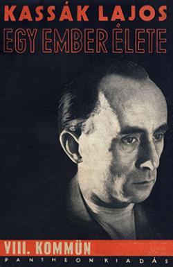 Egy ember élete VIII. - Kommün (1932)