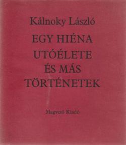 Egy hiéna utóélete és más történetek (1981)