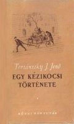 Egy kézikocsi története (1949)
