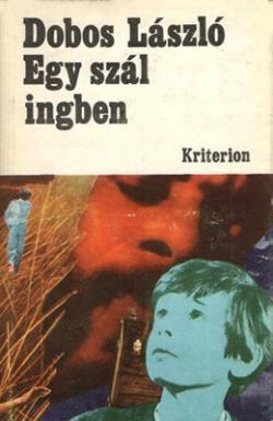 Egy szál ingben (1979)