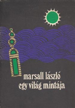 Egy világ mintája (1987)