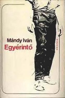 Egyérintő (1969)