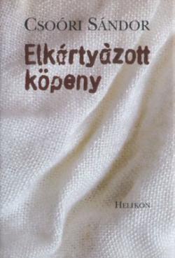 Elkártyázott köpeny (2004)