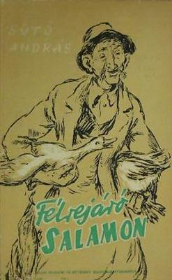 Félrejáró Salamon (1956)