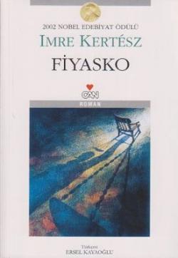 Fiyasko (2004)