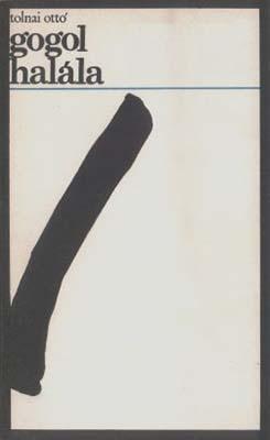 Gogol halála (1972)