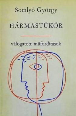 Hármastükör III. Válogatott műfordítások (1970)