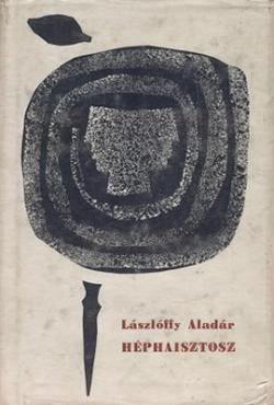 Héphaisztosz (1969)
