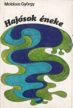 Hajósok éneke (1971)
