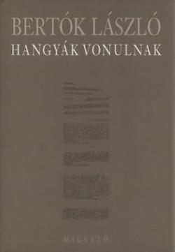 Hangyák vonulnak (2007)