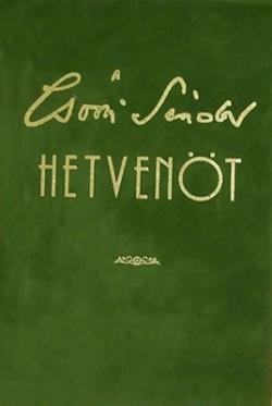 Hetvenöt (2005)