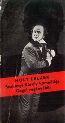 Holt lelkek (1979)