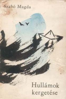 Hullámok kergetése (1965)
