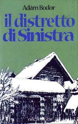 Il distretto di Sinistra (1999)