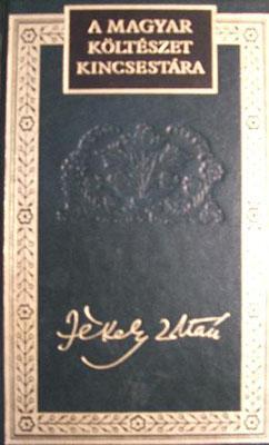 Jékely Zoltán válogatott versei (1997)