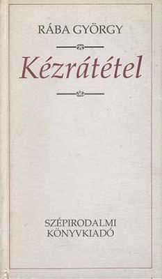 Kézrátétel (1992)