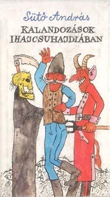 Kalandozások Ihajcsuhajdiában (1986)