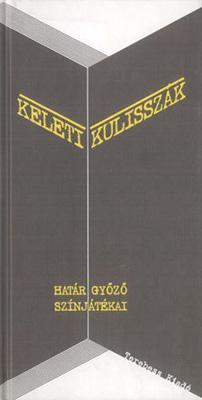 Keleti kulisszák (1999)