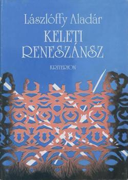 Keleti reneszánsz (1993)