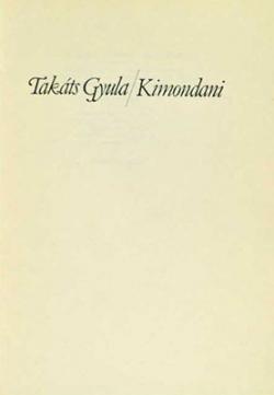 Kimondani (1981)