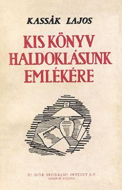 Kis könyv haldoklásunk emlékére (1945)