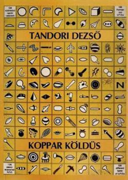 Koppar Köldüs (1991)