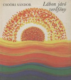 Lábon járó verőfény (1987)